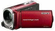 Продам цифровую видеокамеру SONY