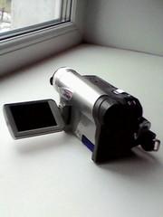 Panasonic NV-GS35